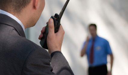 imagem para o blog JNC Segurança em Condomínios
